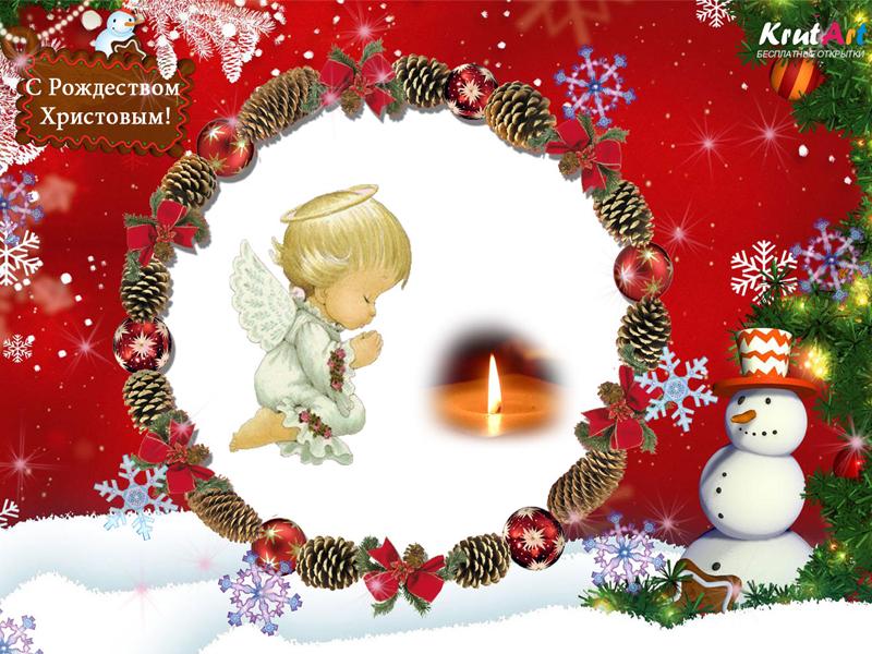Рождественская открытка!