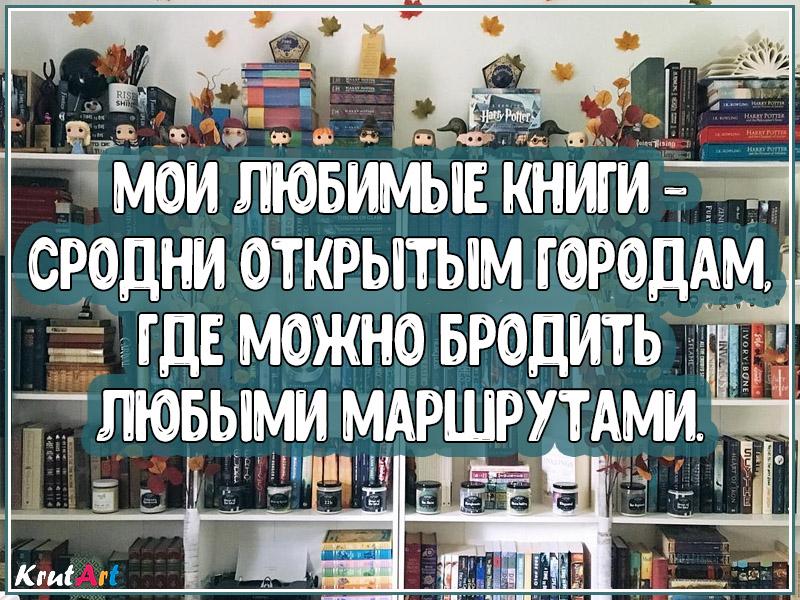 Картинка с книгами