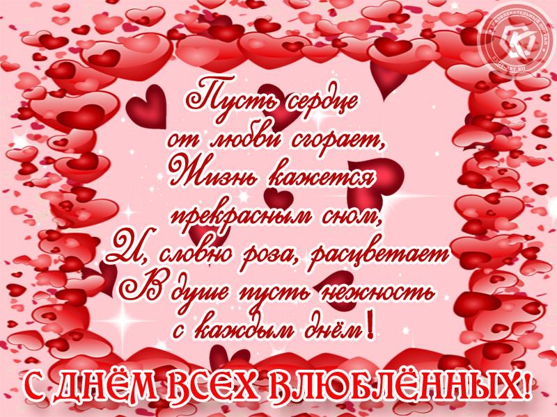 Романтическое послание!
