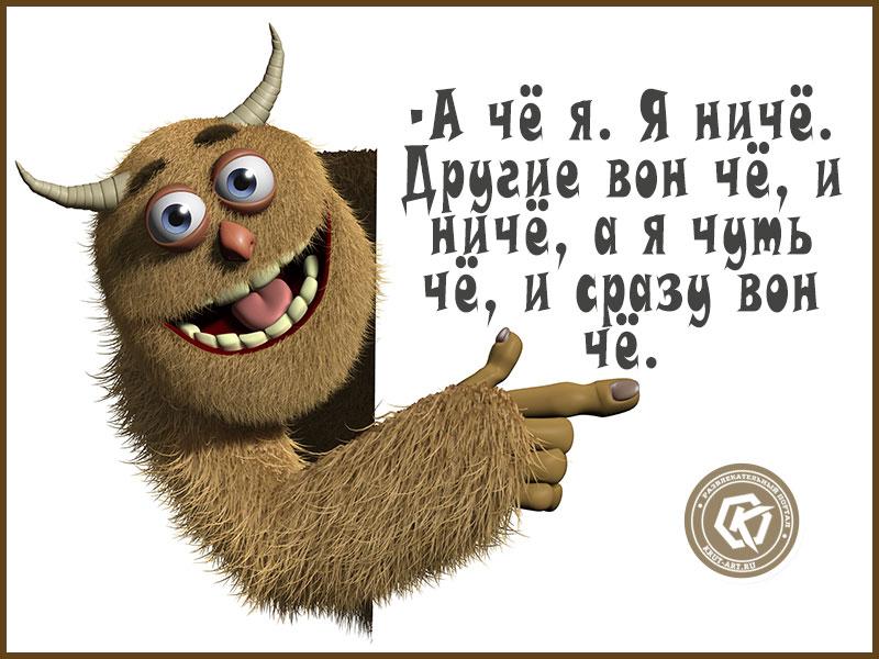 Смешная открытка