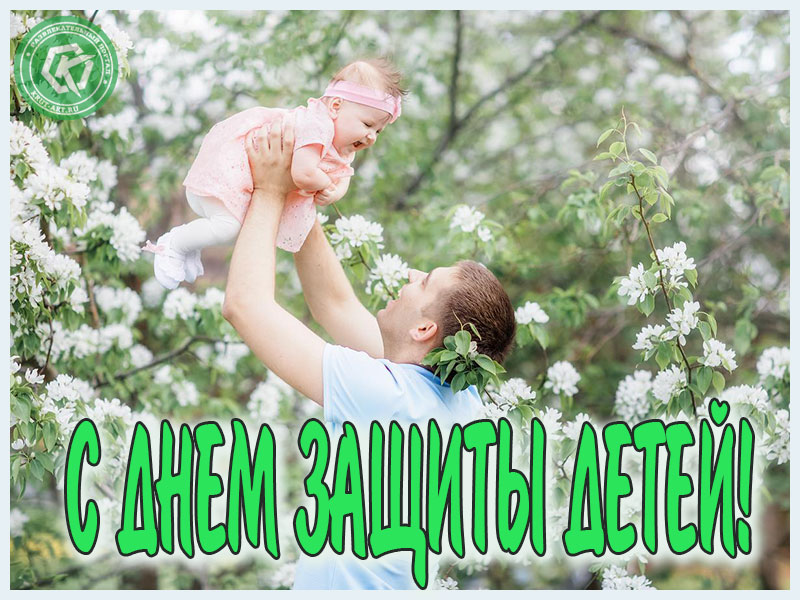 Родителям и детям