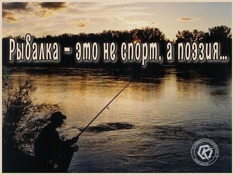 Поэзия…