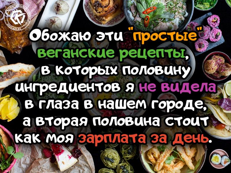 Смешная картинка про рецепты
