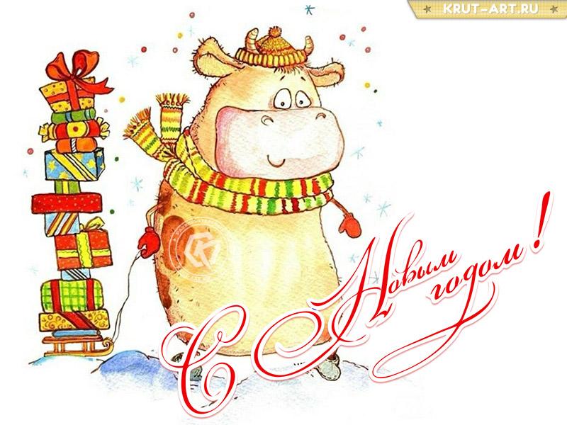 Новый год быка открытка